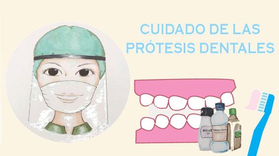 Cuidado delas prótesis dentales